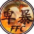 FFC Khan'Pai