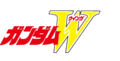 Mobile Suit Gundam Wing logo.png
