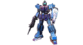 EXVSMBON Blue Destiny Unit 1 Portrait.png