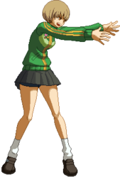 P4Arena Chie GroundThrow.png