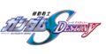 Mobile Suit Gundam SEED Destiny logo.png